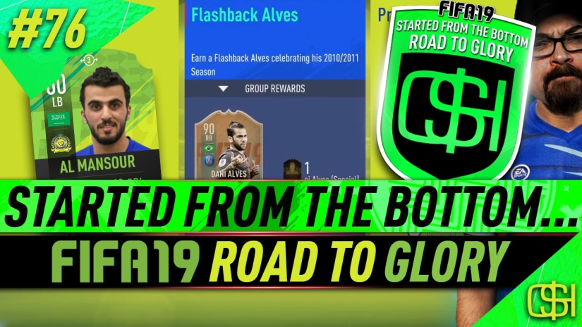 FIFA 19 ROAD TO GLORY FIFA 19 ULTIMATE TEAM QUICKSTOPHICKS FIFA 19 RTG EPISODE 76 FIFA REDDIT FUT SWAP DECEMBER FLASHBACK ALVES
